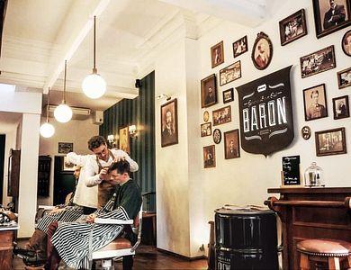Salon - Baron