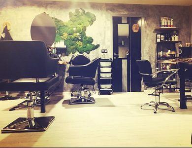 Salon - Hair's au Carré By C&L