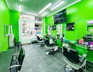 Salon - HeadMasters BarberShop