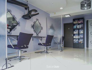 Salon - Salon Isabel Medernach