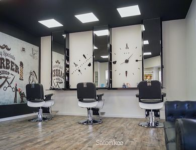 Salon - A&S Hair & Barber Shop Esch/Alzette